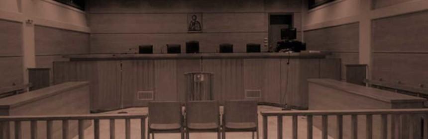 justicegreece